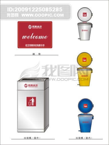 垃圾桶设计图片下载室内外垃圾桶设计
