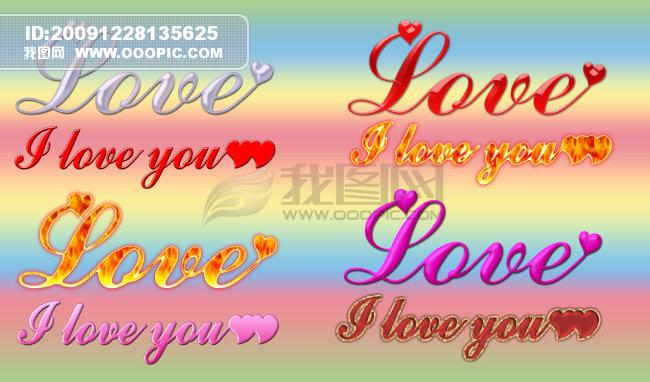 I love you ������ ��ɴ