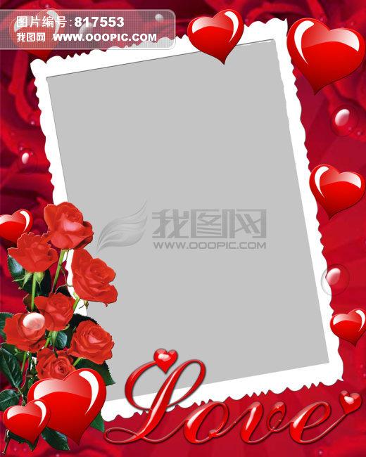 [psd]iove相册模板下载 写真 婚纱 爱下载