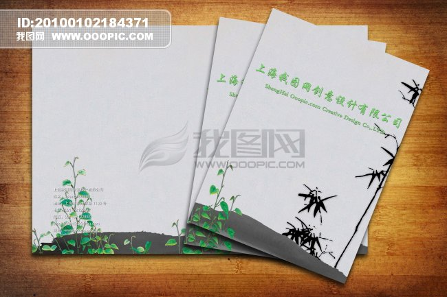 cdr格式素材封面素材 底图素材 微利设计 画册 样本 书籍 杂志 报纸