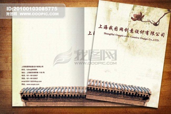 画册 样本 书籍 杂志 报纸 文化体育画册设计 微利设计  古典画册内页