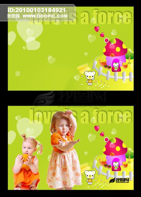 温馨绿色儿童相册模板图片下载 儿童电子相册模板儿童台历模板下载