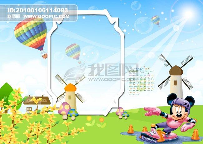 兒童照片 兒童相片模板 兒童臺歷相冊模板 卡通 卡通模板 卡通背景