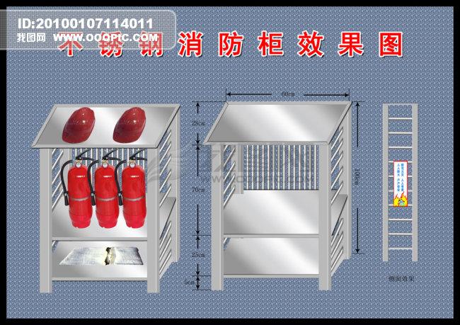 消防电梯平面 消防电梯 消防电梯前室图片