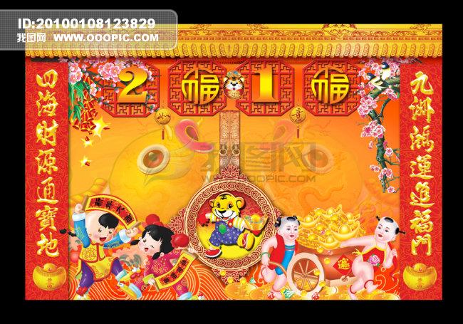 巧手绘新年展板_幼儿园创意新年展板_新年展板海报
