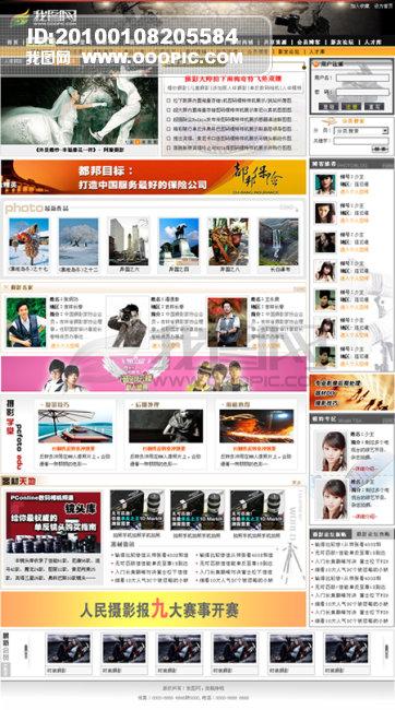 摄影行业网站模板源文件