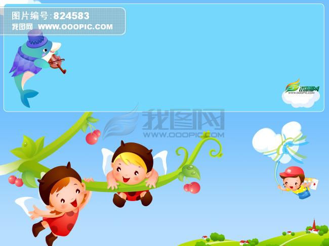 幼儿园卡通宣传栏 幼儿园宣传栏