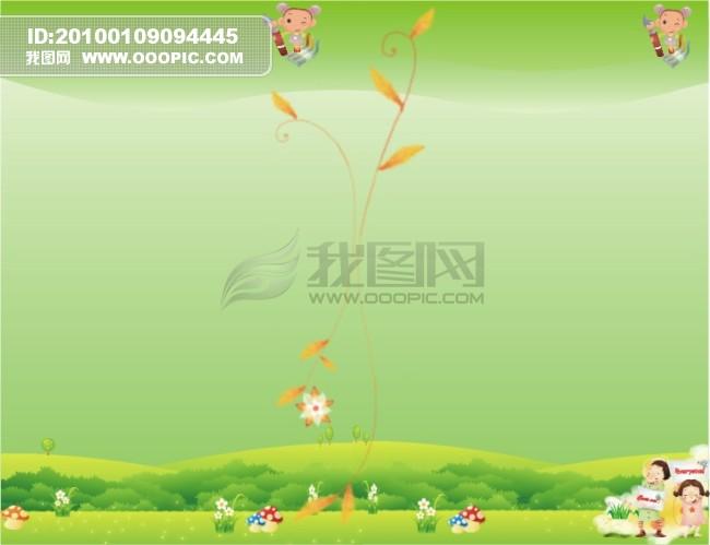CDR矢量展板设计模版下载 展板 宣传栏 模版 设计 DM单 促销 广告 图片