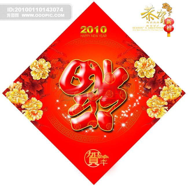 年画 年年有鱼 春节 春节素材 春节背景 春节喜庆图 春节晚会背景