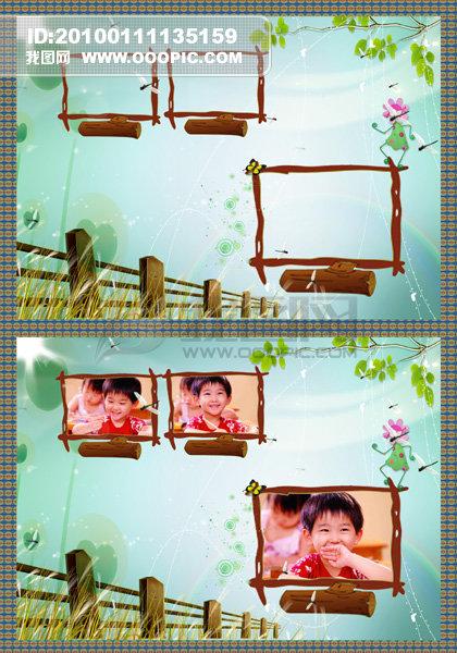 可愛兒童相冊模板 兒童攝影模板素材 兒童照片 兒童相片模板 兒童相框