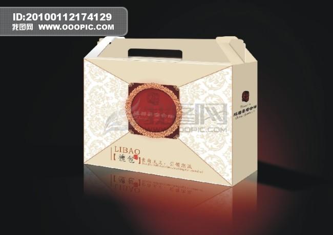 礼品食品包装盒设计模板