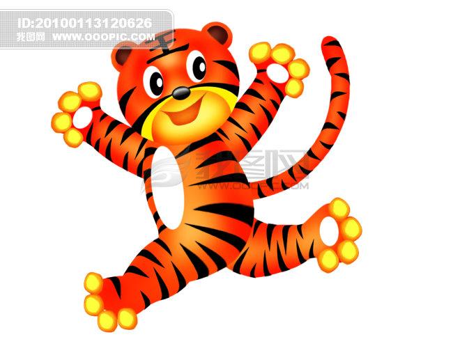 老虎卡通模板下载(图片编号:832089)