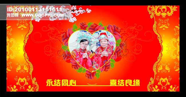 [cdr]喜庆婚礼舞台背景画面设计2下载