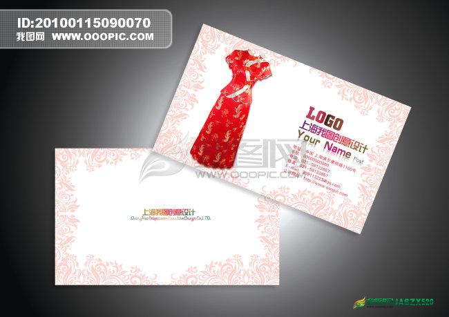 文化艺术 文化中国风 文化节