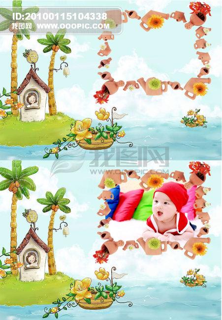 儿童模板素材 卡通插画背景