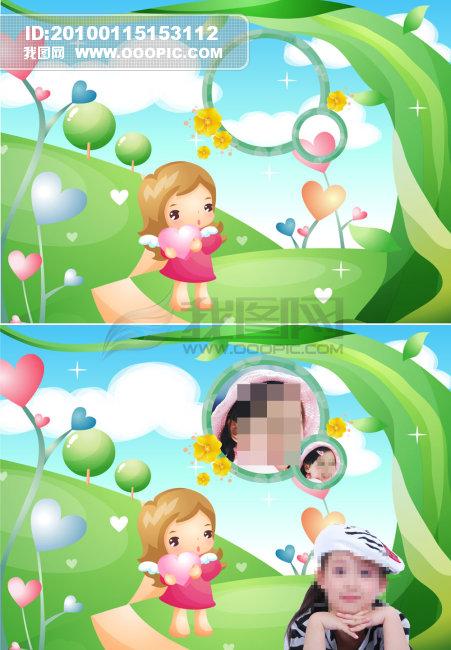儿童模板 卡通背景图片 春天景色 卡通人物基础 可爱宝宝图片 精美