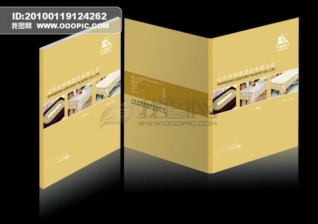 欧式 桌布 说明:家居用品画册封面设计模板;