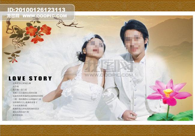 唯美浪漫婚纱模板 欧式婚纱模板婚纱模板下载婚纱
