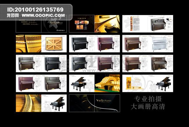 高清钢琴大画册模板下载(图片编号:851967)