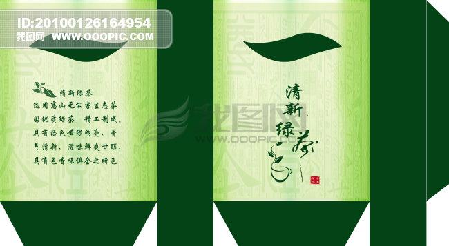 清新绿茶小手提袋包装展开图