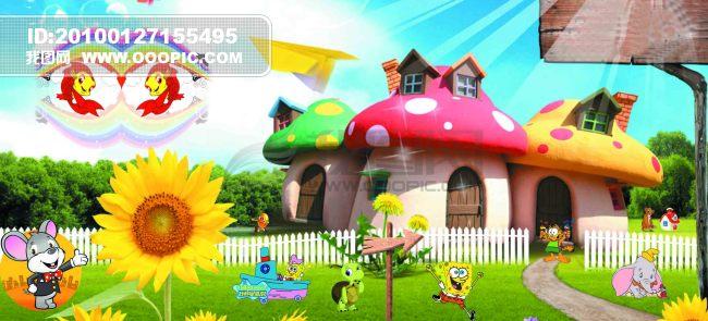幼儿园卡通花园