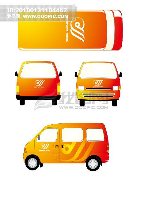 平面设计 海报设计 vi模板|设计 > 车辆 vi  下一张> [版权