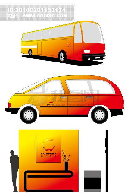 vi模板 vi模板下载 vi vi设计模板 车辆 矢量 货车 客车 车辆 vi vi