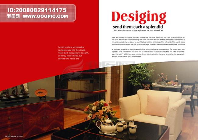 设计欣赏 平面广告psd分层素材源文件 页面 排版 版式 餐饮 餐厅 酒店