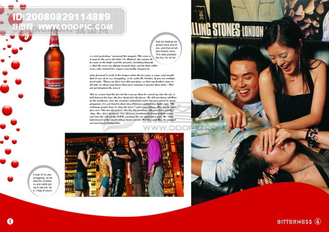 飲料 創意 排版 可樂 百事 廣告 設計 頁面 版式 餐飲