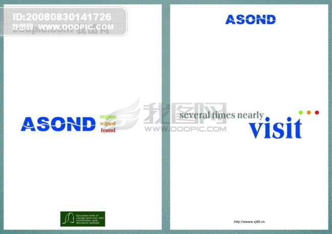 影骑 平面广告psd分层素材源文件 页面 排版 版式