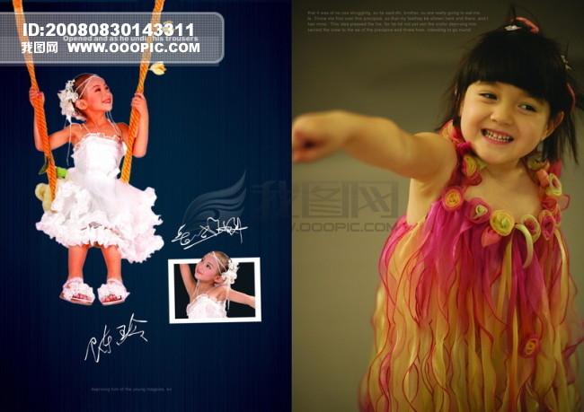 影骑 平面广告psd分层素材源文件 页面 排版 版式 儿童 可爱 孩子