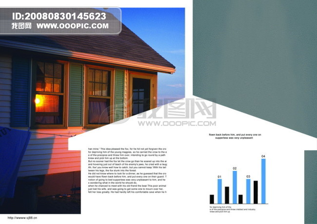 排版 版式 建筑 乡村