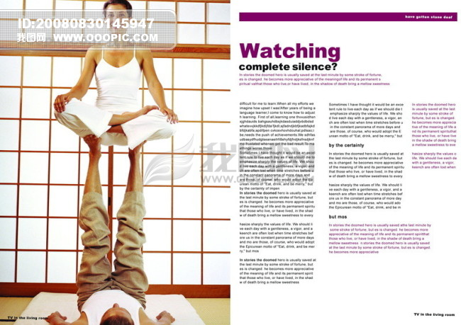 影骑 平面广告psd分层素材源文件 页面 排版 版式 健美 健康 瑜伽图片