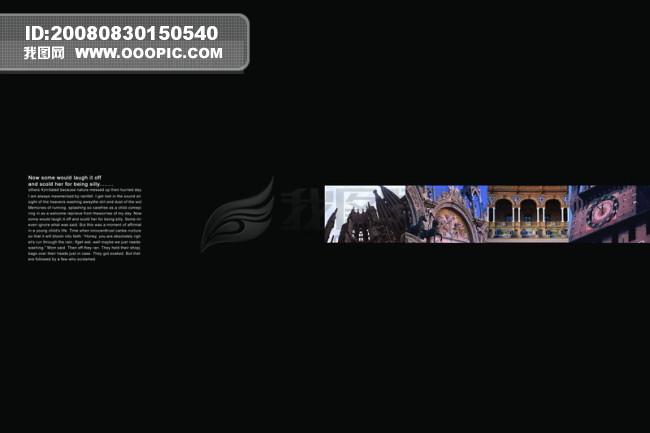版式设计模板 版式设计欣赏 平面广告psd分层素材源文件 页面 排版