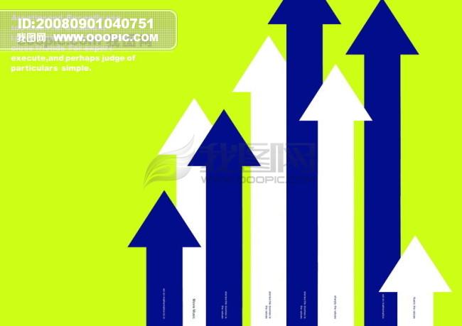 影骑 平面广告psd分层素材源文件 页面 排版 版式 图标 箭头 设计