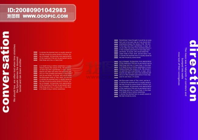 平面广告psd分层素材源文件 页面 排版 版式 文字 色调 设计 创意图片