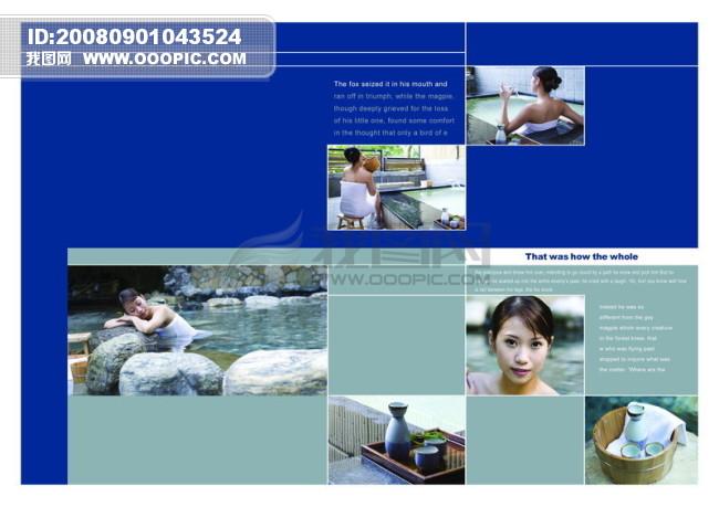 ps图片排版模板素材 ps建筑设计排版模板 室内ps排版模板