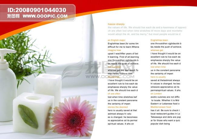 画册封面 企业画册封面设计 画册设计模板 宣传画册模板 宣传