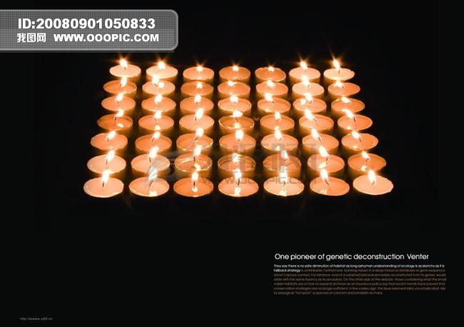 影骑 平面广告psd分层素材源文件 页面 排版 烛光 蜡烛 红烛 光明