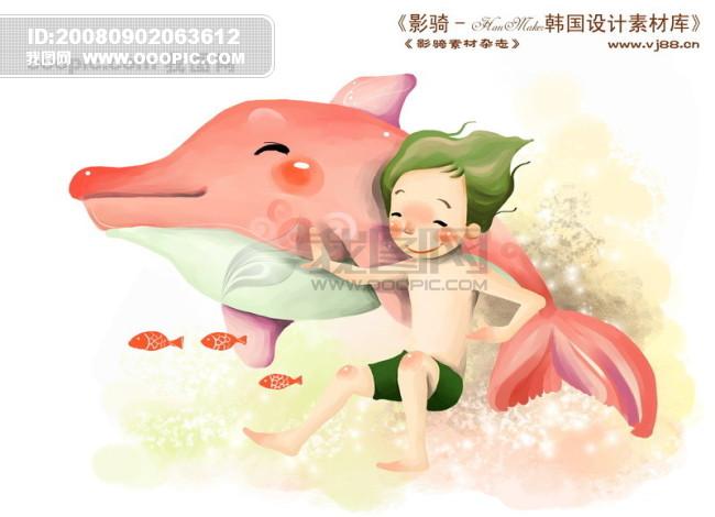 hanmaker韩国设计素材库 背景 卡通 漫画 可爱 人物 男孩 海豚 开心