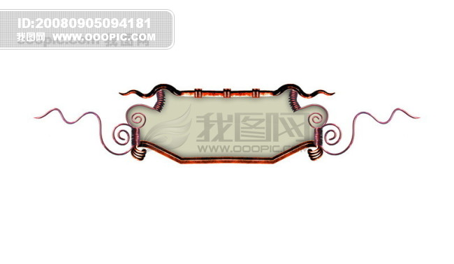 欧式边框; 首页 最新素材 psd源文件 psd素材 psd文件 psd源文件 中国