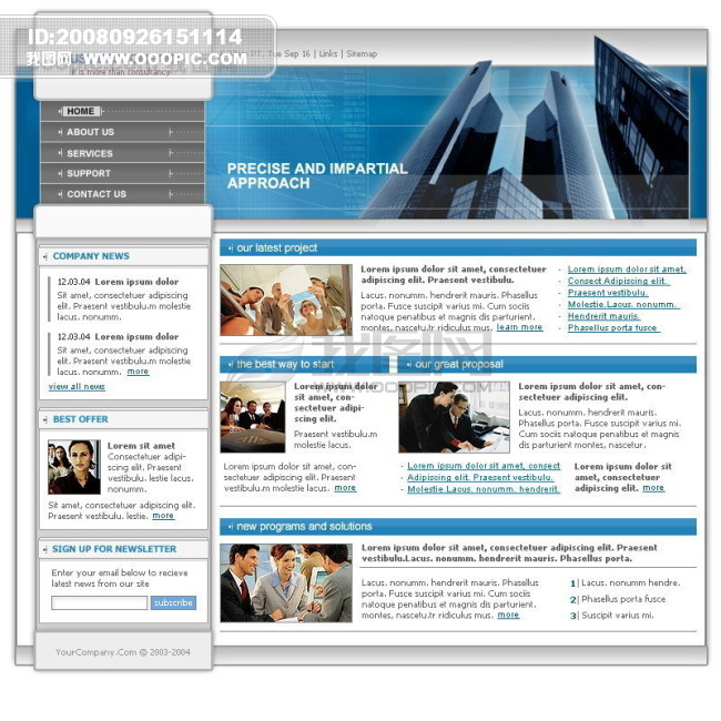 网站模板 flash网站模板 个人网站模板 企业网站模板
