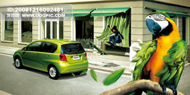 雪福来汽车广告PSD分层素材高清图片