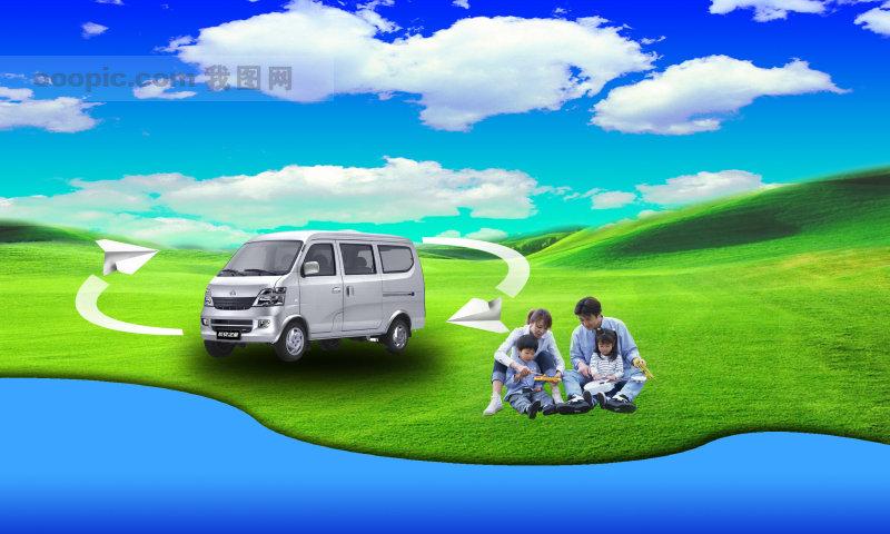 长安之星汽车海报高清图片