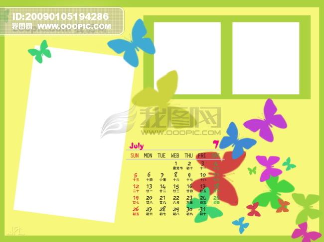 2009年日历模板 2009年台历psd模板 可爱天使 快乐时光 全套共13张含图片