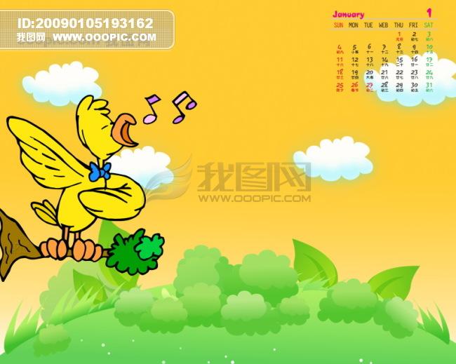 2009年日历模板 2009年台历psd模板 可爱天使 宝宝长大了 全套共13张图片