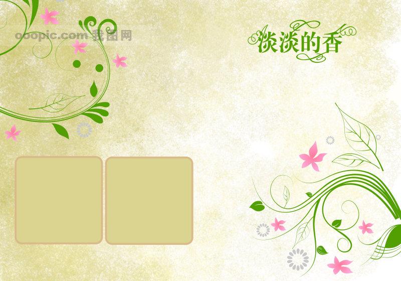 跨页婚纱照片模板