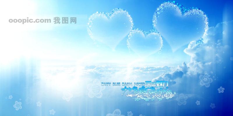 蓝色梦幻心形矢量图