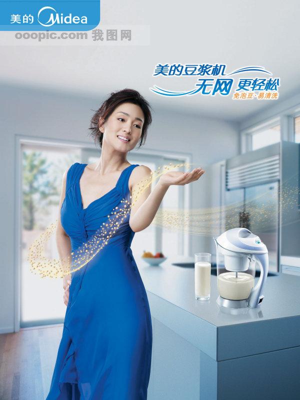 美的豆浆机好吗_美的磨盘豆浆机健康营养更美味获青昧美的家