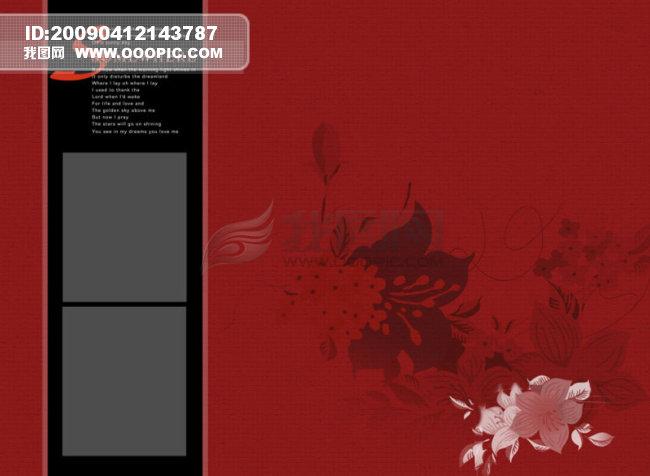 玫瑰人生 9模板下载 501087 我图网www.ooopic.com